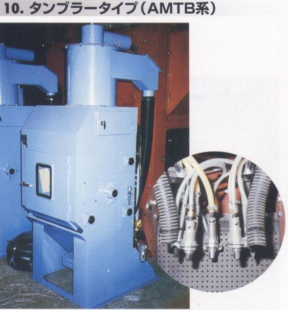 小型台式搅拌摩擦焊接设备结构